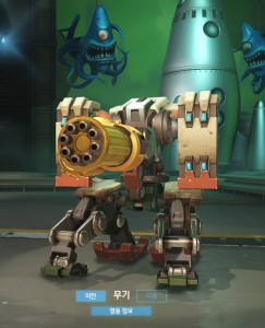 Bastion Golden Weapon Skin Season Rewards