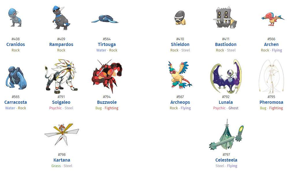 sun and moon game exclusives
