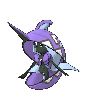 pokemon-sun-and-moon-island-legendary-pokemon