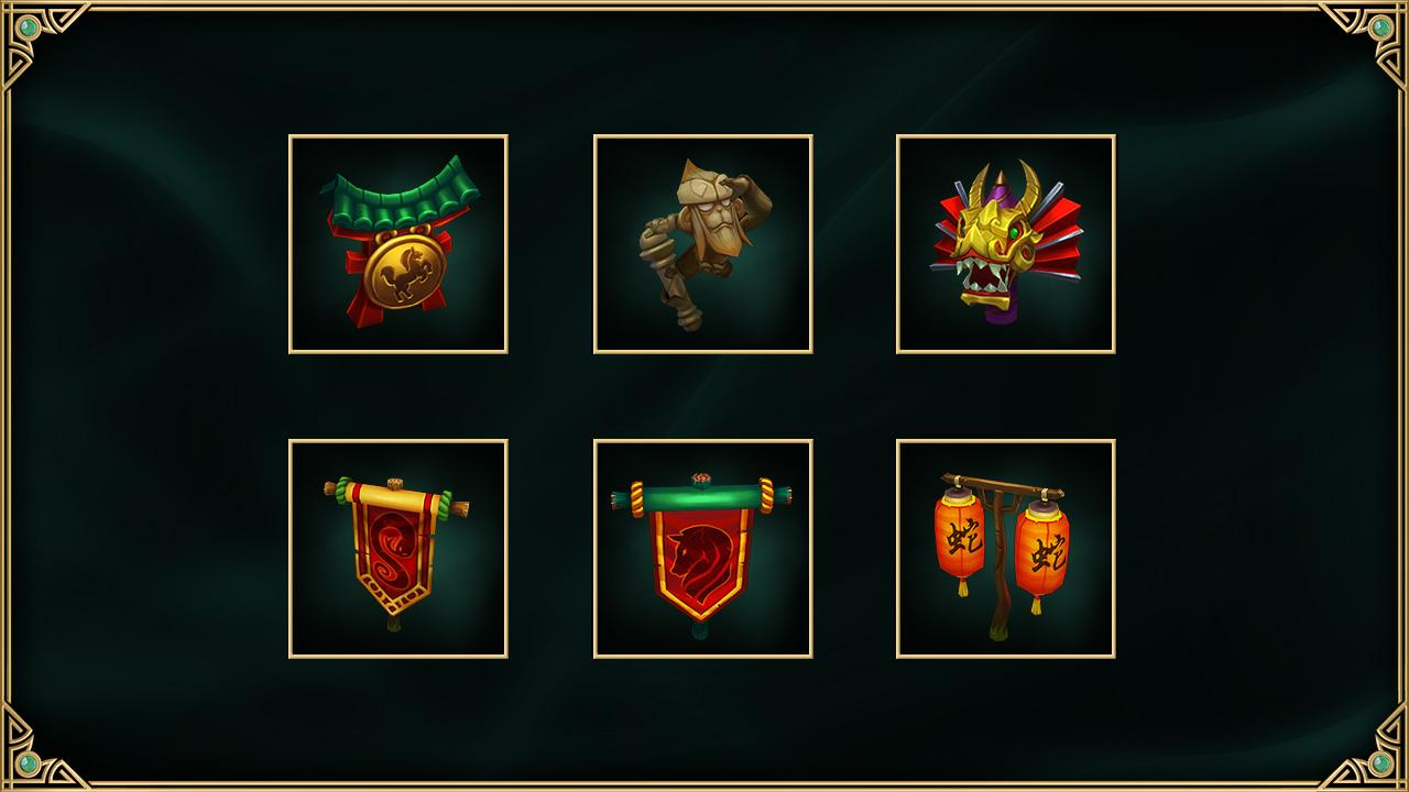 Lunar Revel Ward Skins