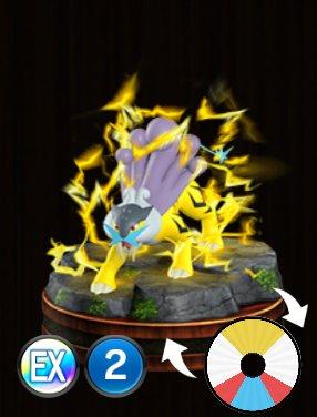 Pokemon Duel Raikou